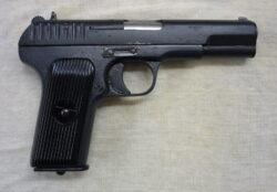 Tokarev TT33 Wehrmacht Beutewaffe